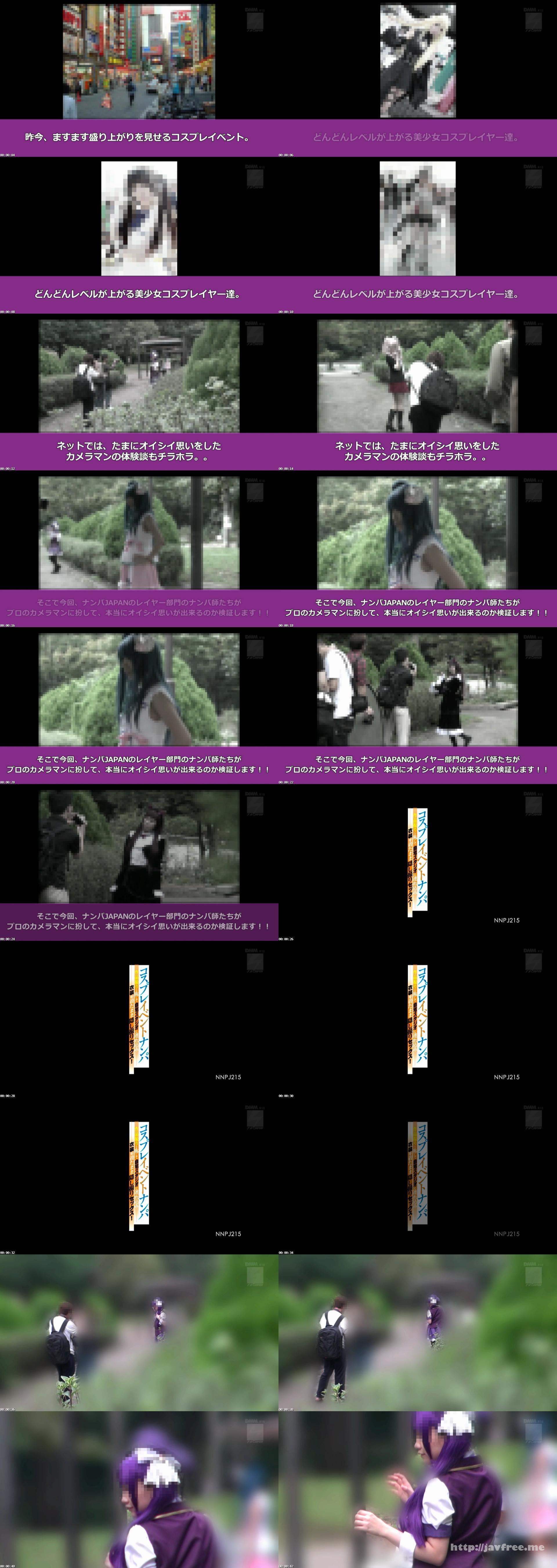 [NNPJ-215] コスプレイベントナンパ 作品撮りと称して自宅スタジオに連れ込み衣装を着たまま隠し撮りセックス!