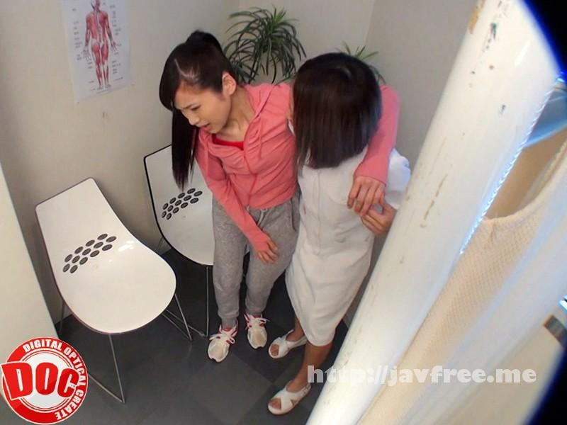 [NRS 043] 某女子大アスリートが運び込まれる専属スポーツ整体院 NRS