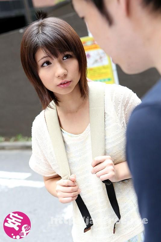 [NSA 030] 東京の巷をナンパで徘徊!!Vol.4 nas
