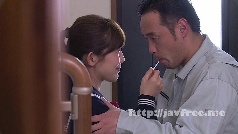 [NSPS 337] 教え子に狂った…猥褻教師 美泉咲 美泉咲 NSPS