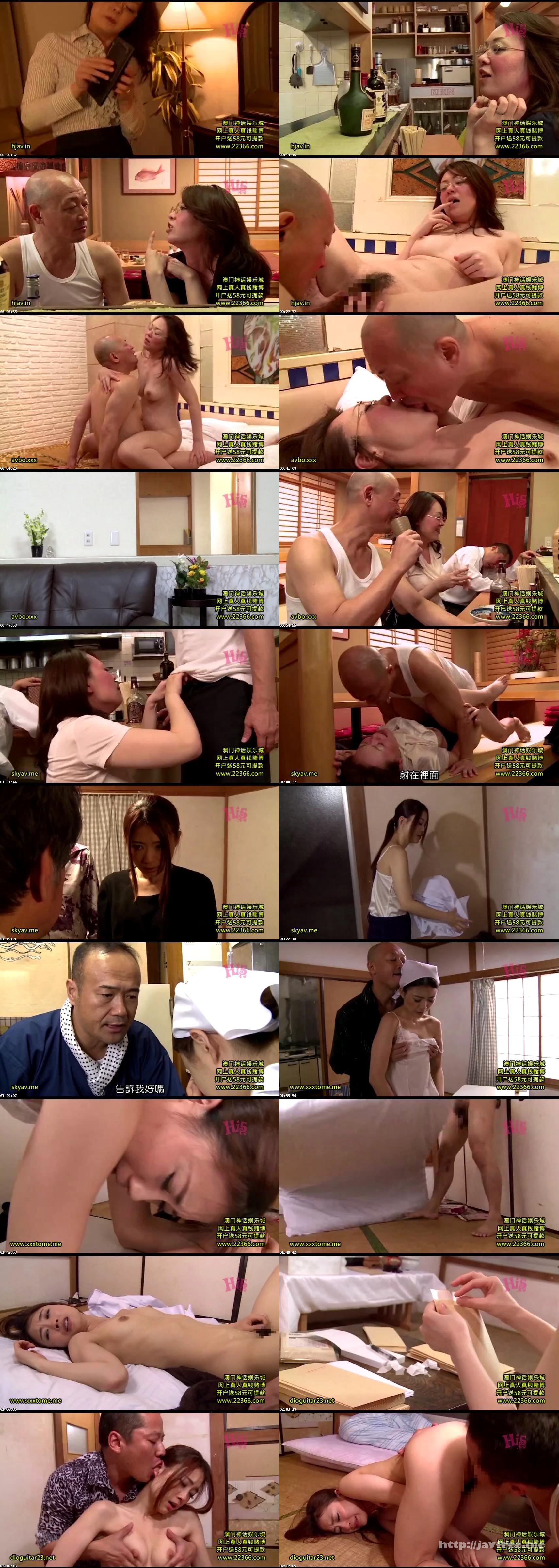 [NSPS 381] 夫は知らない… 他人に抱かれた人妻たち 愛花沙也 城野絵理香 NSPS