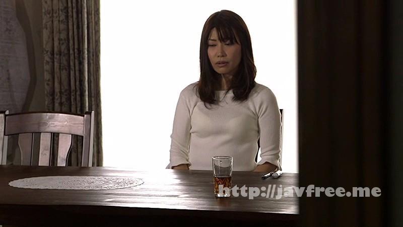 [NSPS-546] 夫には言えない 借金奴隷妻 羽田璃子