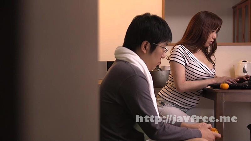 [NTR-057] 近所のオタクに巨乳な妻を寝取られて…。何もできない僕。 三島奈津子