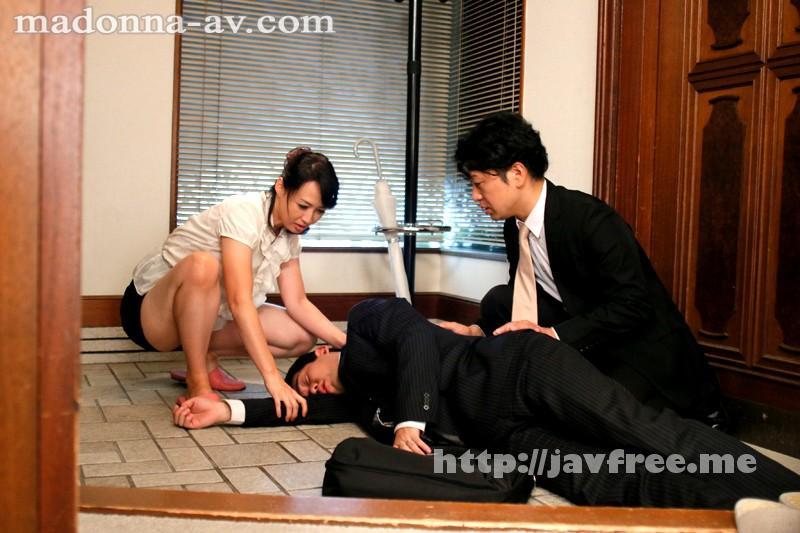 [OBA 166] 毎週金曜日、自宅で夫の部下に抱かれています。 安野由美 安野由美 OBA