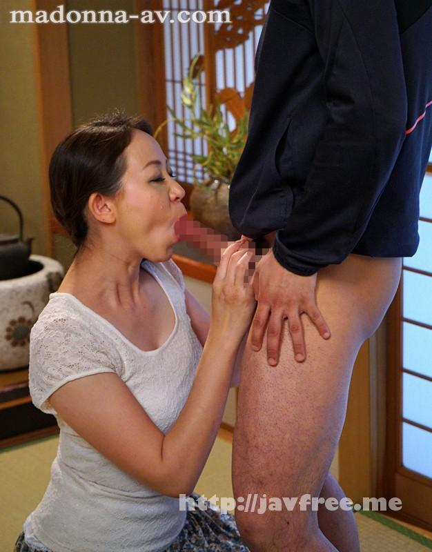 [OBA 203] ノーパンで僕を誘惑する隣の奥さん 野本京香 野本京香 OBA