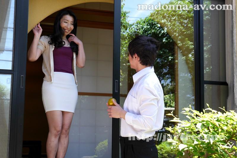 [OBA 211] 巷で噂の筆下ろししてくれる近所のエロおばさん 楠由賀子 楠由賀子 OBA