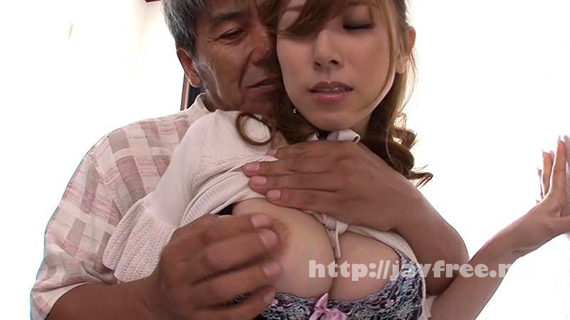 [OGPP 008] お義父さんあそこが疼いて仕方がないんです…。 北川エリカ 園田ユリア 北川エリカ OGPP