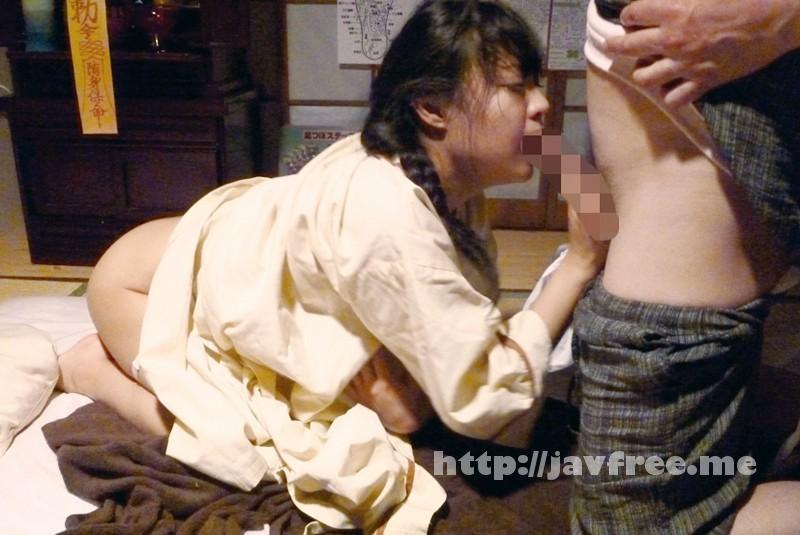 [OIZA 028] 熟練按摩師の女を淫らにさせるスケベツボ 4 南ほのか 初芽里奈 元山はるか OIZA