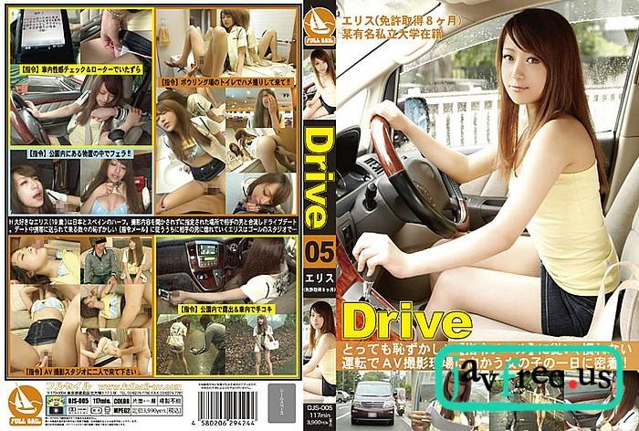[OJS 005] Drive 05 OJS Drive