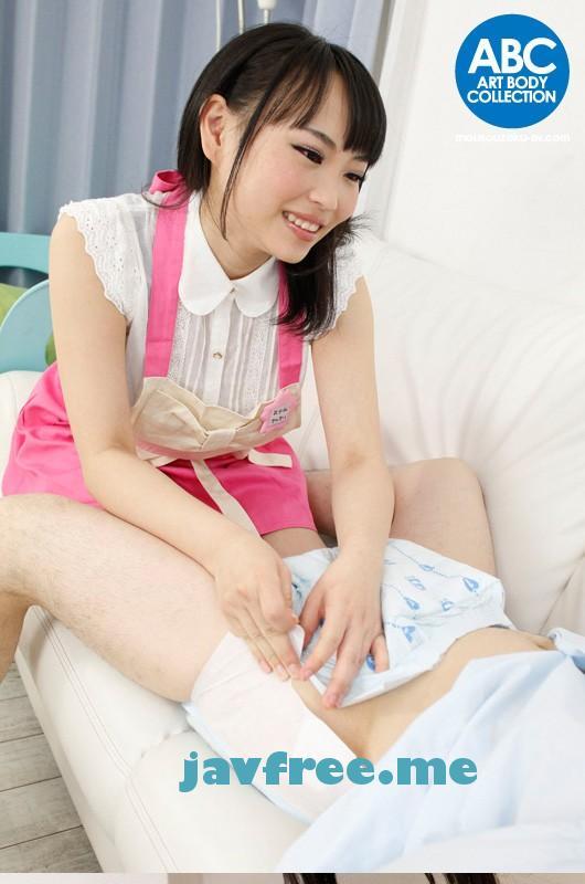 [OKSN 152] 吉永あかね先生の癒しの爆乳保育園 デジタルモザイク匠 吉永あかね 吉永あかね oksn