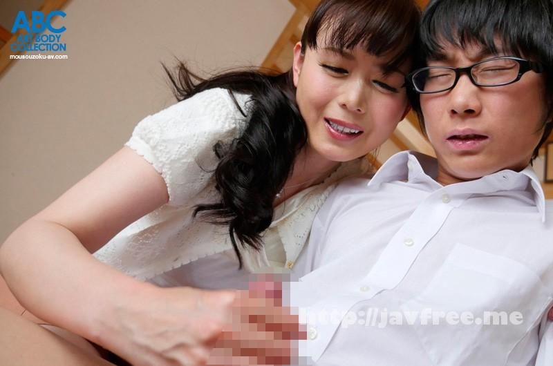[OKSN 249] 息子を溺愛する母、三浦恵理子と申します。 三浦恵理子 oksn