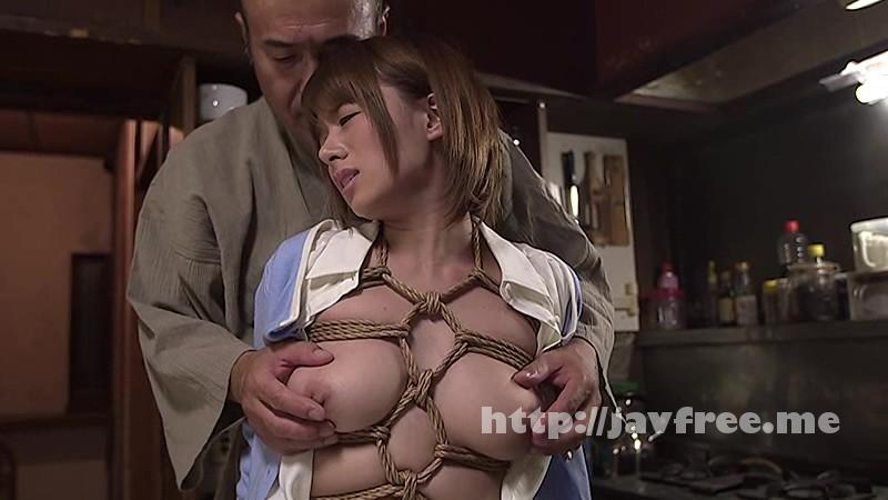 [ONGP 068] 義父に縛られて… 星美りか 星美りか ONGP
