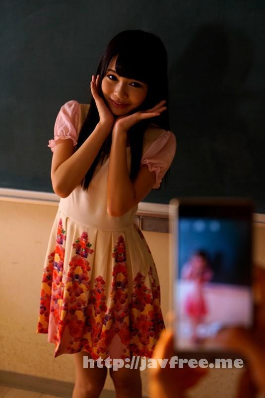 [ORBK-008] 絶対に逆らえない強力催淫 学園アイドルは言いなり人形 跡美しゅり