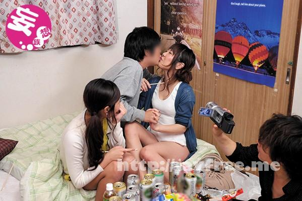 [OYC 001] イケメンの友達がほろ酔い状態の女の子を僕の部屋に連れて来た!女に無縁の僕にはそれだけで大興奮なのに超過激でHな王様ゲームが始まっちゃって… OYC