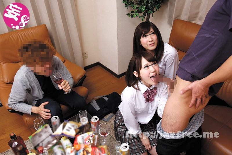 [OYC 030] イケメンの友達に誘われて憧れの宅飲み!のはずが全く輪に入れず'ボッチ'の僕…が、勇気を出して『童貞なんだ』と告白したら今までボクに興味を示さなかった女子たちが『フェラまでならいいよ』と言ってボクのチ○ポをしゃぶってきた!当然それだけでは収まらない女子は… OYC