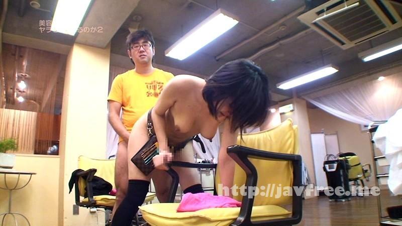 [PARATHD 892] 乳首が見え隠れしているセクシーな美容師はヤラせてくれるのか?(2) PARATHD