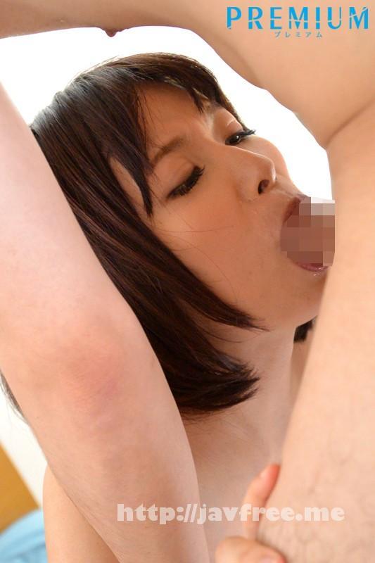 [PGD 738] 現役OL 初撮りAVデビュー 一色里桜 一色里桜 PGD