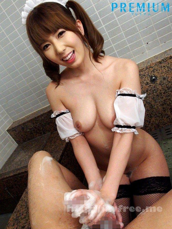 [PGD 833] 24時間ヤリすぎご奉仕痴女メイド 波多野結衣 波多野結衣 PGD