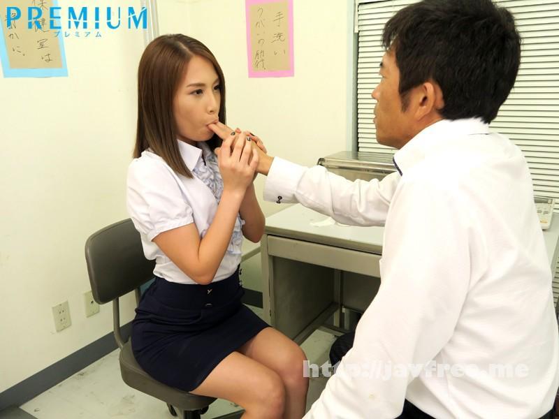 [PGD-835] おしゃぶり女教師 花咲いあん