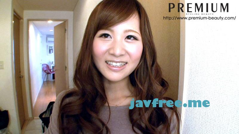 [PJD 078] 可愛い顔してイキまくっちゃう 敏感マ○コの女のコ 河愛雪乃 河愛雪乃 PJD