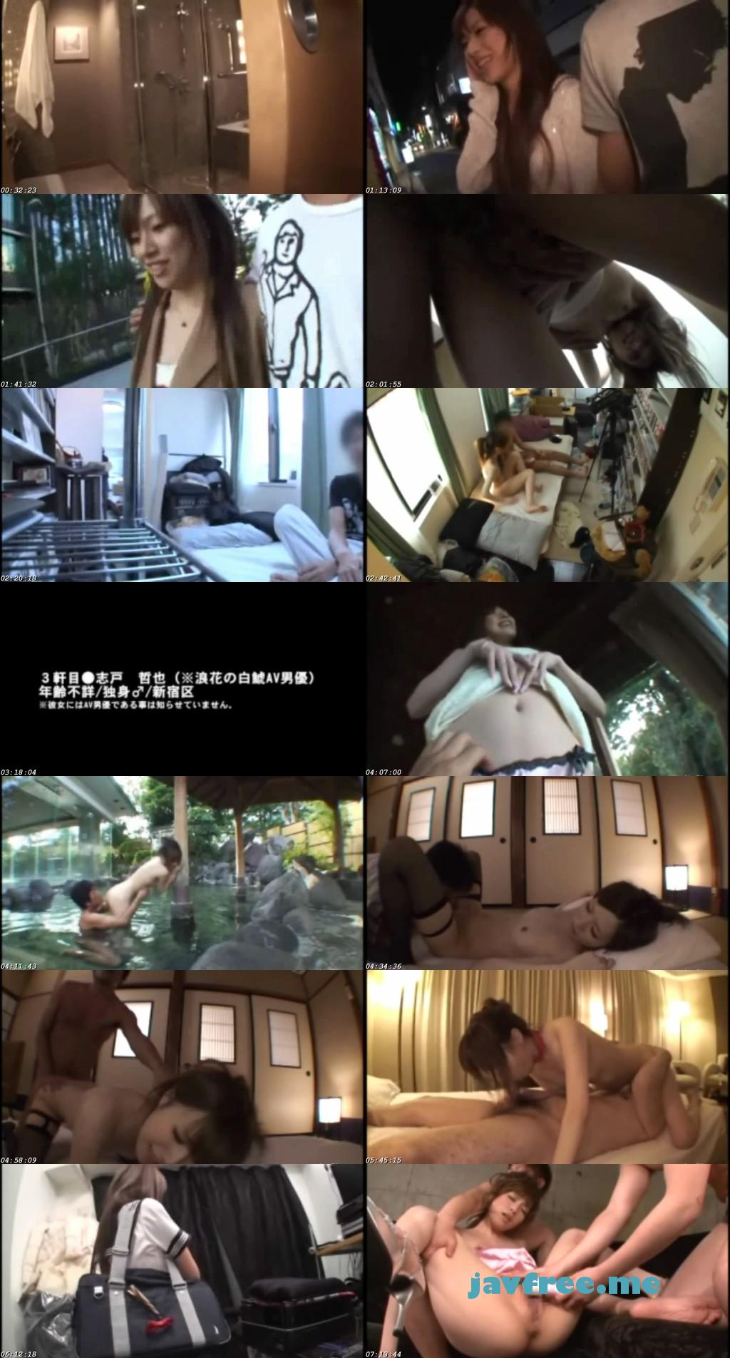 [PPB 012] 藤澤美羽 PRESTIGE PREMIUM BEST 8時間 藤澤美羽 PPB