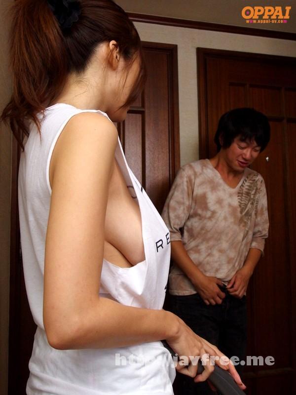 [PPPD 340] 彼女のお姉さんは巨乳と中出しOKで僕を誘惑 JULIA PPPD Julia