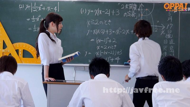 [PPPD 345] 現役巨乳女教師の危険日中出しオフ会 香山美桜 香山美桜 PPPD