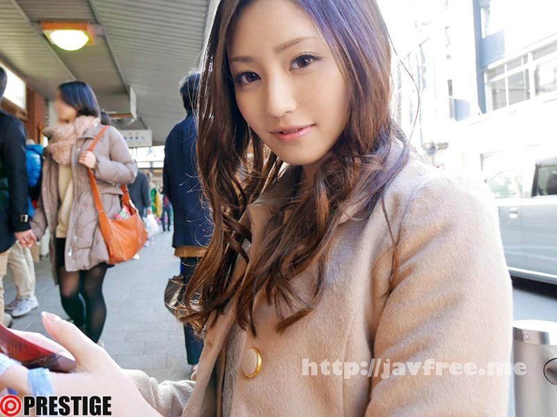 [PPT 016] 桃谷エリカ 8時間 BEST PRESTIGE PREMIUM TREASURE VOL.01 桃谷エリカ PPT