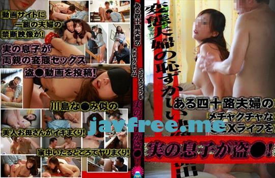 [PPV 2966] SEX takes a real son of a couple Yosoji SEX takes a real son of a couple Yosoji PPV