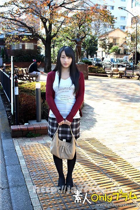[PS 089] 新B級素人初撮り 089 「た〜くん、ゴメンなさい…。」 心菜さん 20歳 大学生 ps