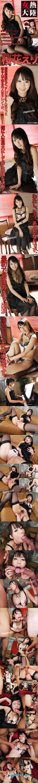 [PT 104] 女熱大陸 : 桜花えり 桜花えり PT Eri Ouka