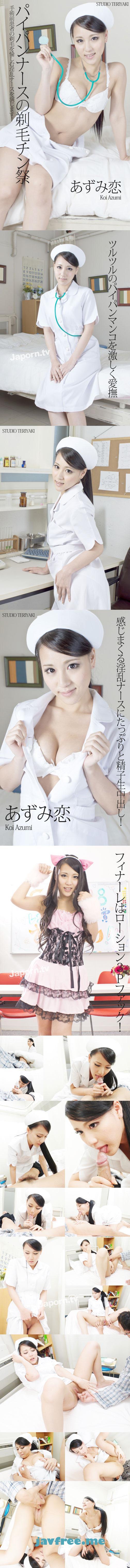 [PT 114] パイパンナースの剃毛チン察 : あずみ恋  あずみ恋 Ren Azumi PT