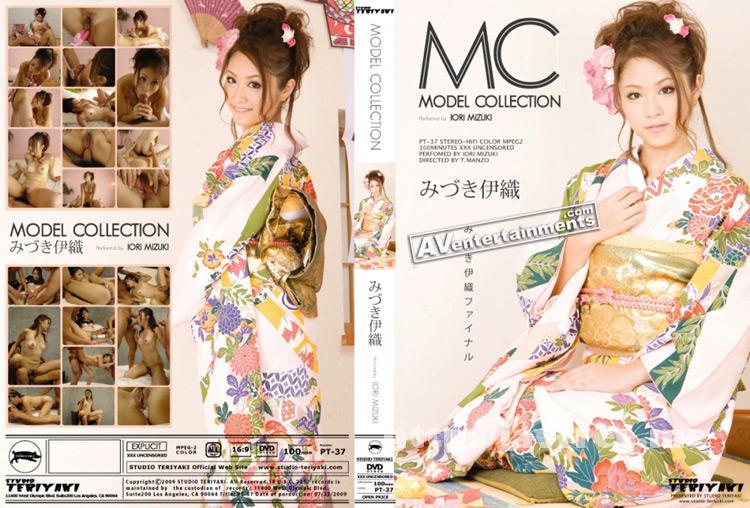 [PT 37] モデルコレクション : みづき伊織 みづき伊織 PT Model Collection Iori Mizuki