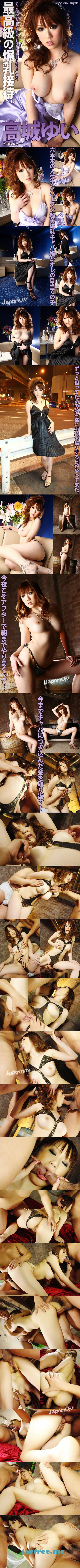 [DVD][PT 96] Club One : Yui Takashiro 高城ゆい Yui Takashiro PT