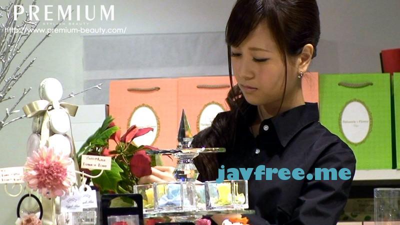 [PTV 003] お台場で見つけたフラワーショップの美人店員さんがAV出ちゃいました! PTV