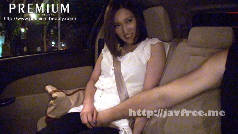 [PTV 004] あの渋谷のIT企業で働くキラキラ女子がAV出ちゃいました! PTV