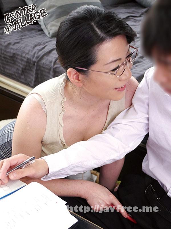 [QIZZ 21] おばさん家庭教師〜 お子さんの童貞卒業させてあげます〜 大石忍 大石忍 QIZZ