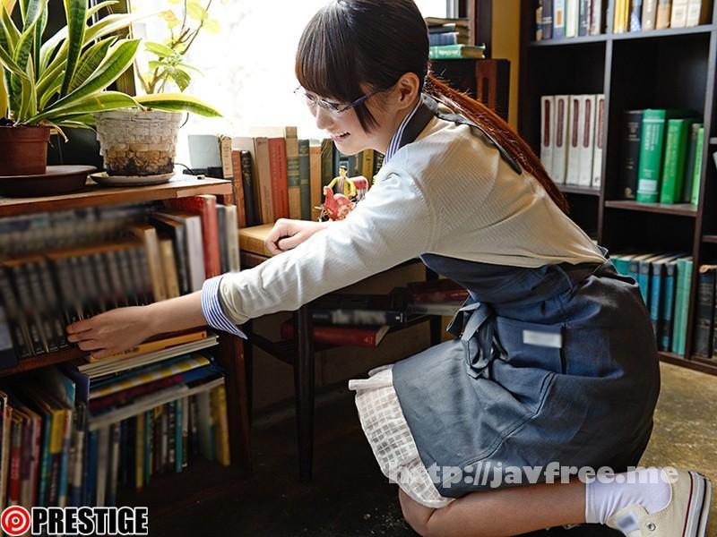 [RAW 022] 某お嬢様大学英文学科 眼鏡美少女な古書店員 逢月はるな AVデビュー AV女優新世代を発掘します! 逢月はるな RAW