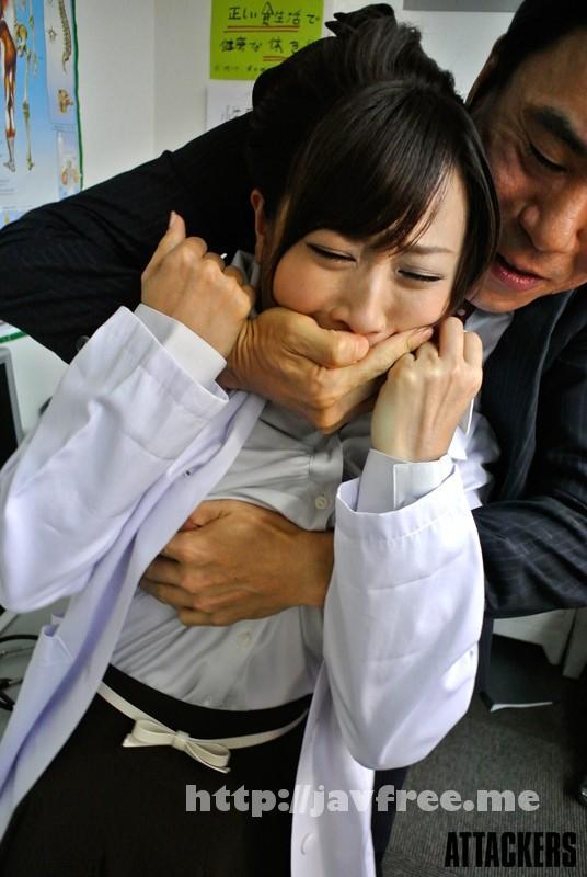 [RBD 560] 保健教諭、椎名優子 服従の診療日誌 File.03 川上ゆう 森野雫 川上ゆう RBD