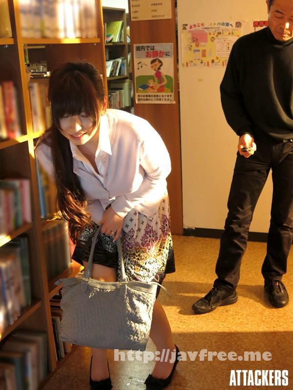 [RBD 593] 痴漢図書館2 こんな所で…なのに、なのに私ったら…! 佐山愛 佐山愛 RBD