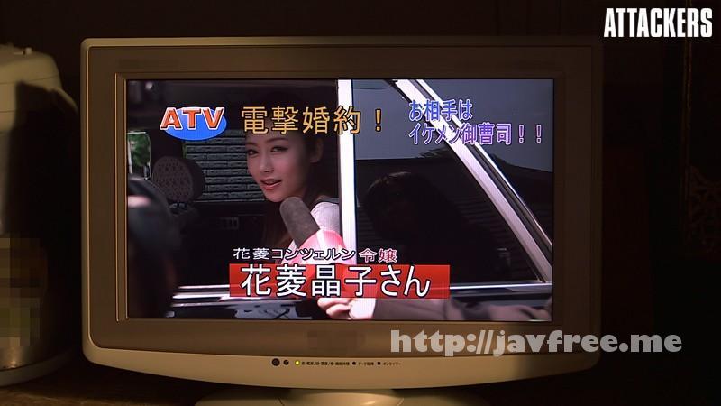 [RBD 628] 貞操泥棒 別れさせ屋の寝取り報告書 桜井あゆ 桜井あゆ RBD