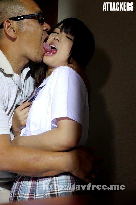 [RBD 637] お父さんには言えない… いいなり女子校生の涙 安土結 安土結 RBD