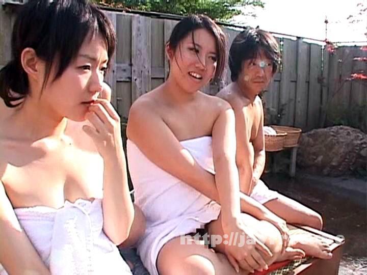 [RCT 150] 見ず知らずの素人夫婦4組が寝取り寝取られ夫婦交換 混浴露天風呂日帰りスワッピングツアー RCT