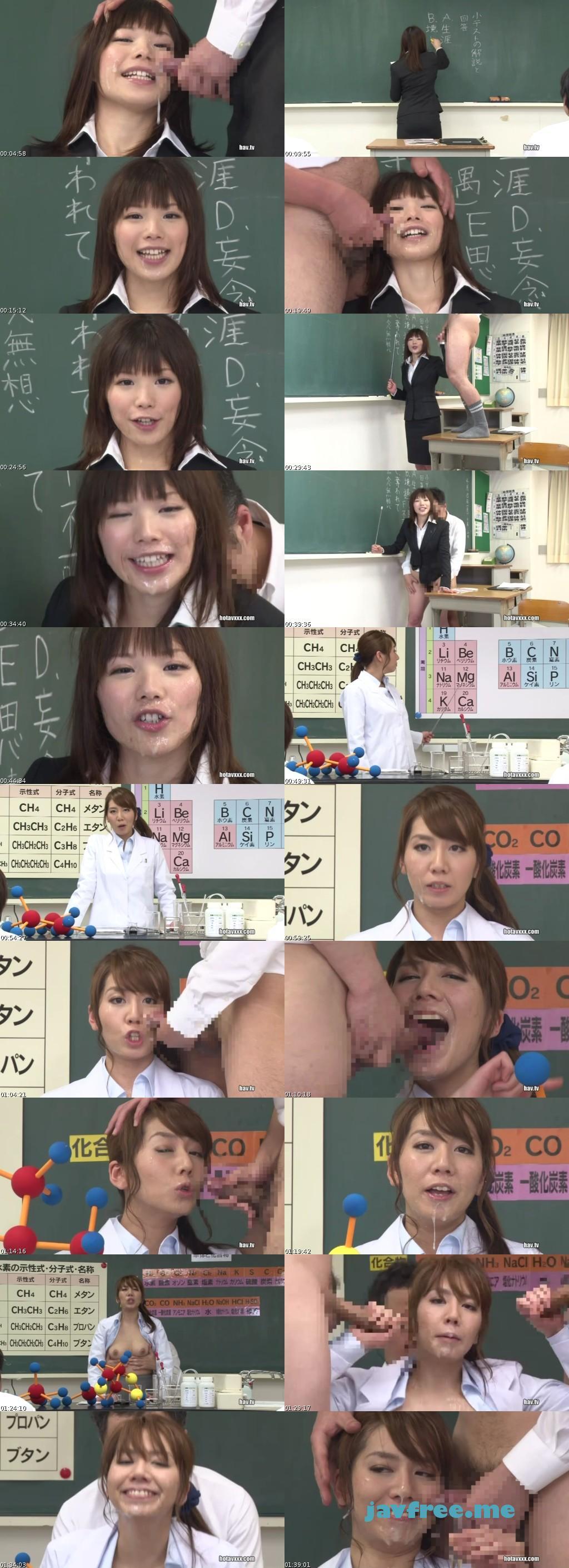 [RCT 489] 女教師に顔射! 川島さな 佐伯春菜 RCT