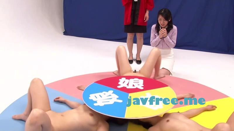 [RCT 504] 母親なら娘の裸当ててみて!ママと娘の親子ペニバンレズスペシャル RCT