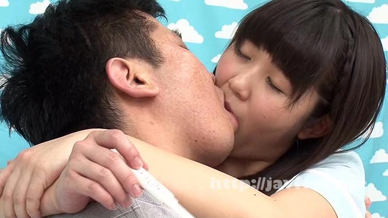 [RCT 634] 娘と父親が素股で近親相姦 RCT