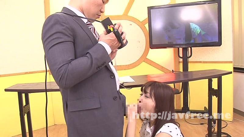 [RCT 697] 女子アナ淫語実況研修 紺野ひかる 桜井あゆ 大西りんか RCT