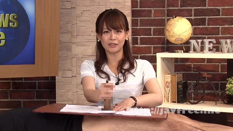 [RCT 773] 淫語女子アナ 7 高山えみり 京野明日香 しほの千里 RCT