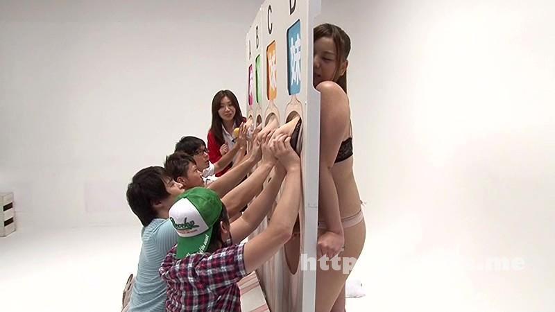 [RCT 782] 兄なら妹の裸当ててみて!年の近い兄妹限定オール巨乳妹スペシャル RCT