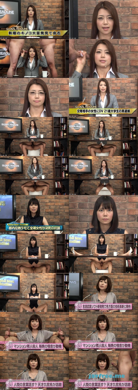 [RCT 436] 淫語女子アナ 北条麻妃 RCT